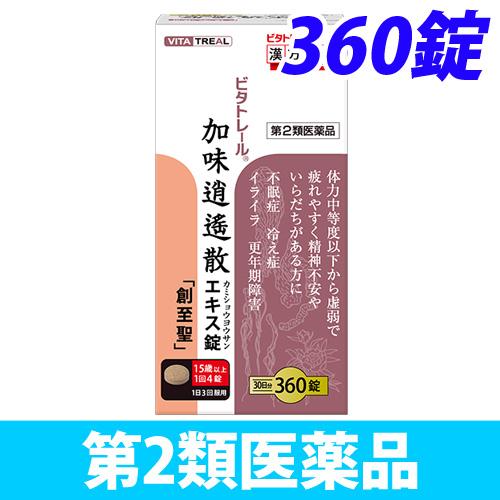 【第2類医薬品】北日本製薬 ビタトレール 加味逍遥散エキス錠(創至聖) 360錠