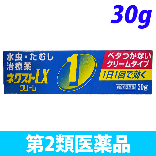 【第2類医薬品】新生薬品 ネクスト LXクリーム 30g