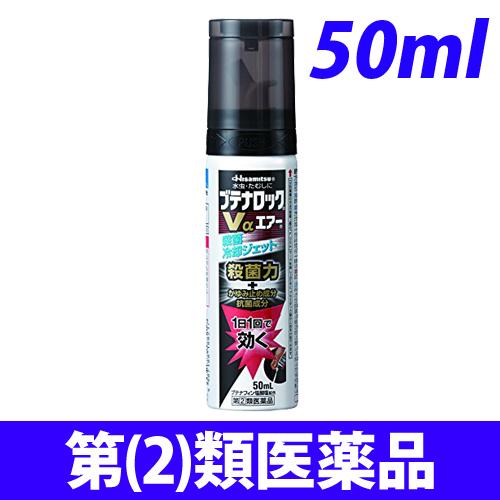 【第(2)類医薬品】久光製薬 ブテナロック Vaエアー 50ml