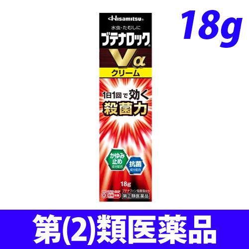 【第(2)類医薬品】久光製薬 ブテナロック Vaクリーム 18g