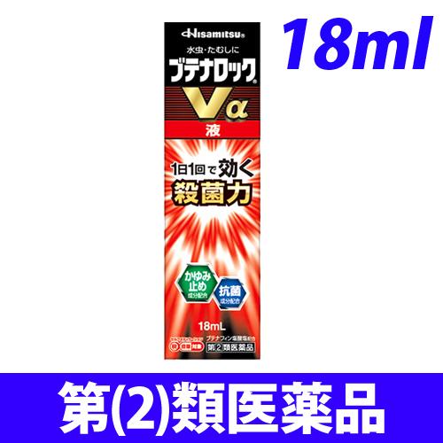 【第(2)類医薬品】久光製薬 ブテナロック Va液 18ml