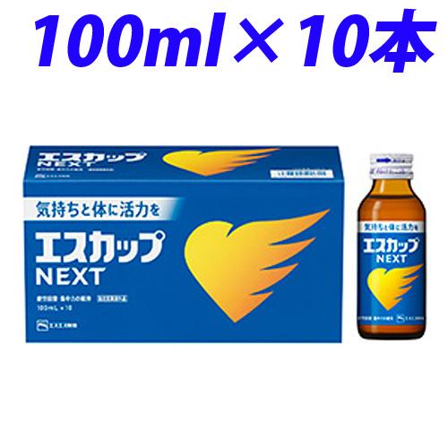 エスエス製薬 エスカップ NEXT 100ml 10本