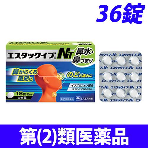 【第(2)類医薬品】エスエス製薬 エスタックイブ NT 36錠