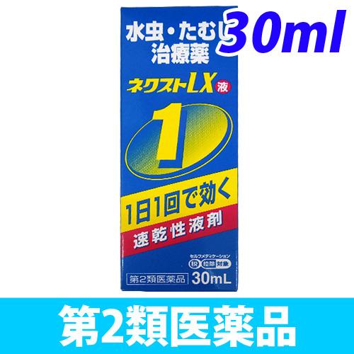 【第2類医薬品】新生薬品 ネクスト LX液 30ml