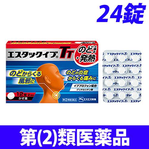 【第(2)類医薬品】エスタックイブ TT 24錠