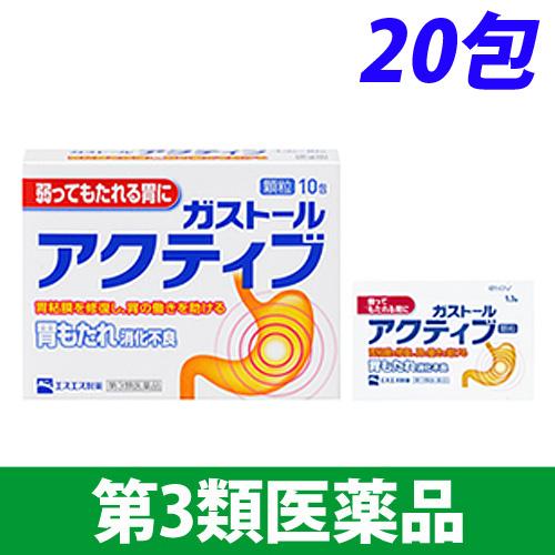 【第3類医薬品】エスエス製薬 ガストール アクティブ 24包