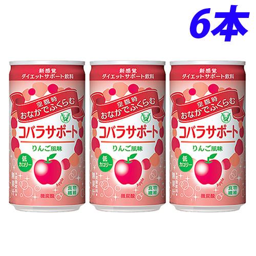 大正製薬 コバラサポート りんご風味 185ml 6本