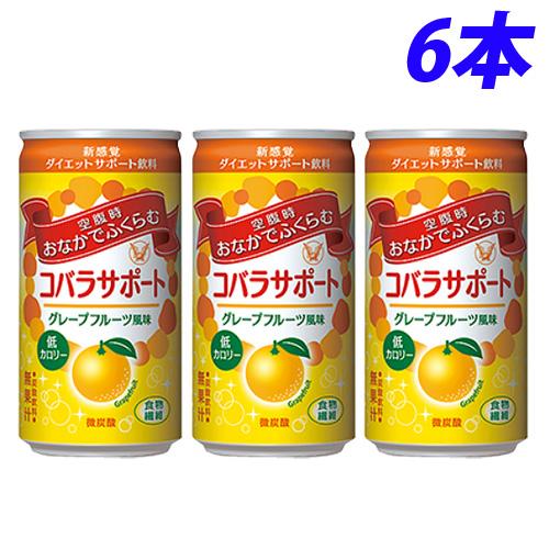 大正製薬 コバラサポート グレープフルーツ風味 185ml 6本