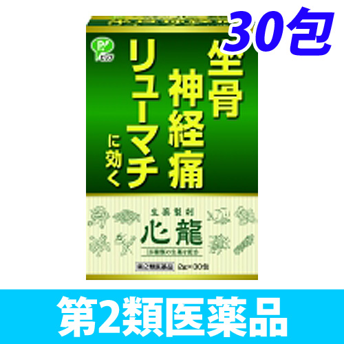 【第2類医薬品】心龍 30包
