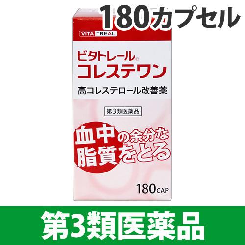 【第3類医薬品】【売切れ御免】ビタトレール コレステワン 180カプセル
