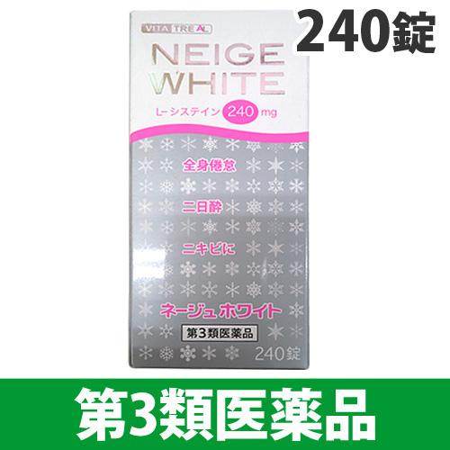 【第3類医薬品】ビタトレール ネージュホワイト 240錠