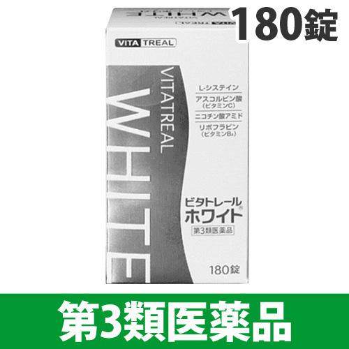 【第3類医薬品】ビタトレール ホワイト 180錠