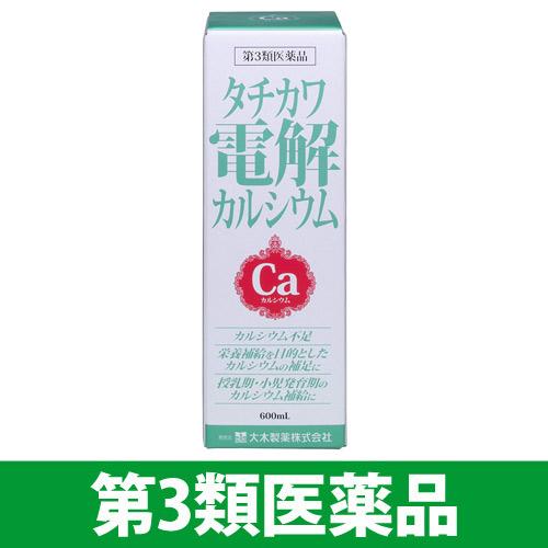 【第3類医薬品】 大木製薬 タチカワ電解カルシウム 600ml