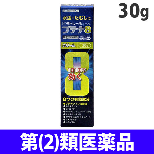 【指定第2類医薬品】【売切れ御免】 日本ゼトック 水虫薬 ビタトレール ブテナ8 クリームタイプ 30g
