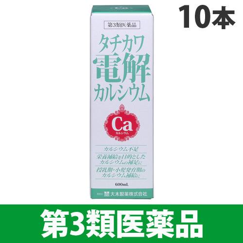 【第3類医薬品】 大木製薬 タチカワ電解カルシウム 600ml×10本