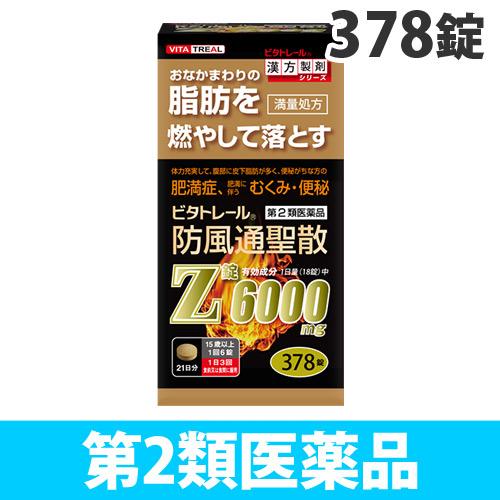 【第2類医薬品】 北日本製薬 漢方薬 ビタトレール 防風通聖散Z錠 378錠