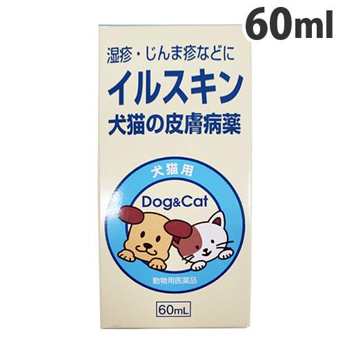 【動物用医薬品】 【売切れ御免】内外製薬 イルスキン 60ml