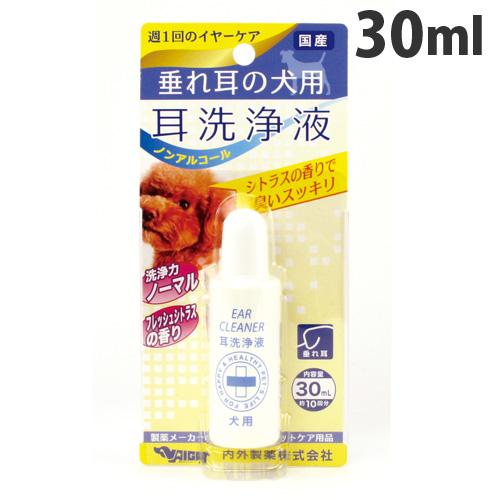 内外製薬 垂れ耳用 耳洗浄液 30ml
