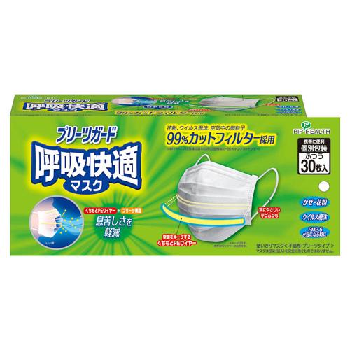 ピップ プリーツガード 呼吸快適マスク ふつう 個別包装タイプ 30枚