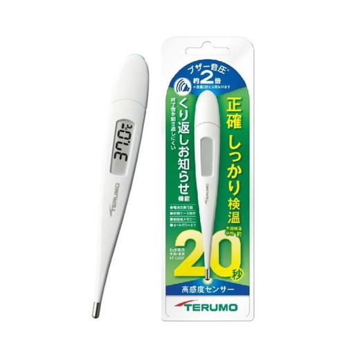 【WEB限定価格】【管理医療機器】テルモ 電子体温計 ET-C232P