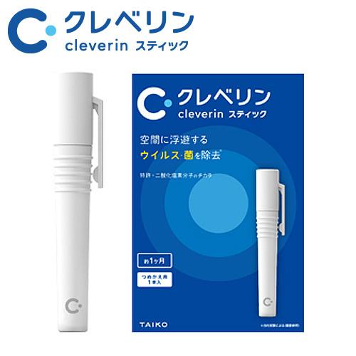 大幸薬品 クレべリン スティック ペンタイプ ホワイト 2個セット