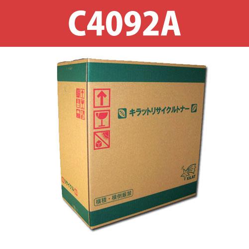 リサイクルトナー カートリッジEP-22