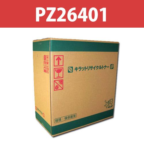 リサイクルトナー BX3530 PZ26401