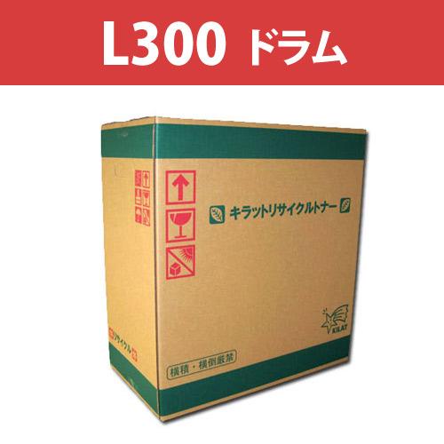 リアイクルドラム L300用 10000枚