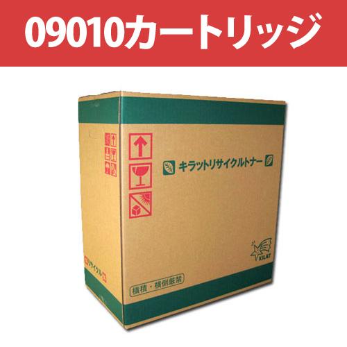 アプティ リサイクルトナー 9010 ブラック 15000枚