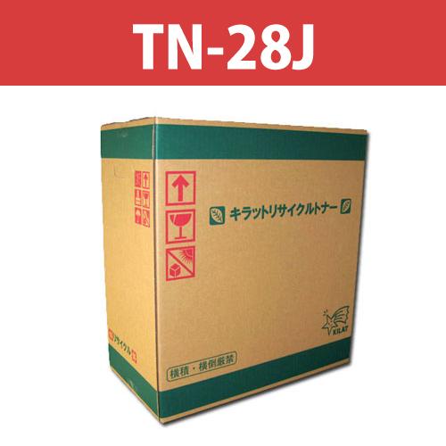 リサイクルトナー TN-28J 2600枚