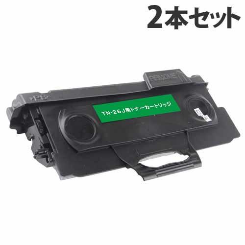 TN-26J/PR-L5000-11 互換トナー 2600枚×2本