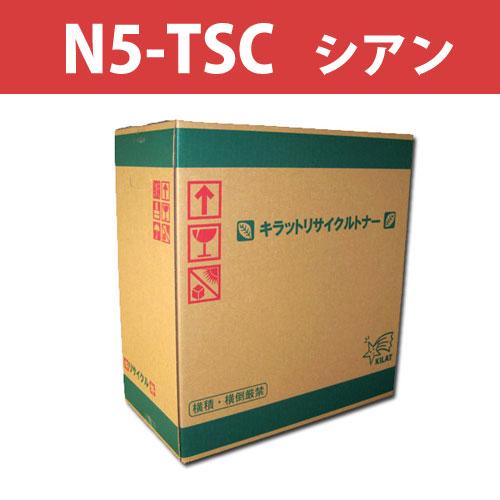 リサイクルトナー N5-TSCトナー シアン 14000枚