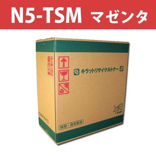 リサイクルトナー N5-TSMトナー マゼンタ 14000枚