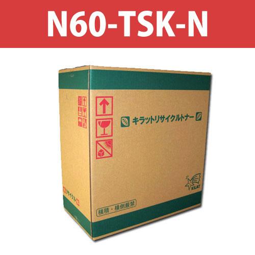 リサイクルドラム N60-TSK-N ブラック