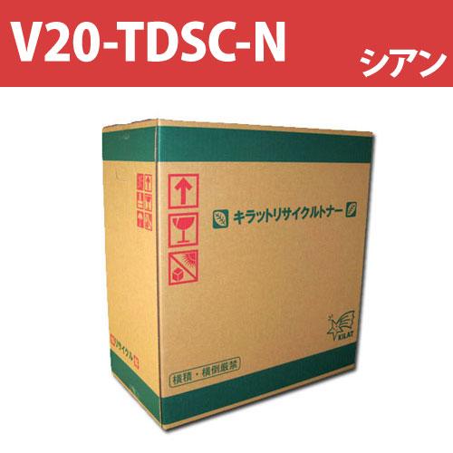 リサイクルトナー V20-TDSC-N シアン 5000枚