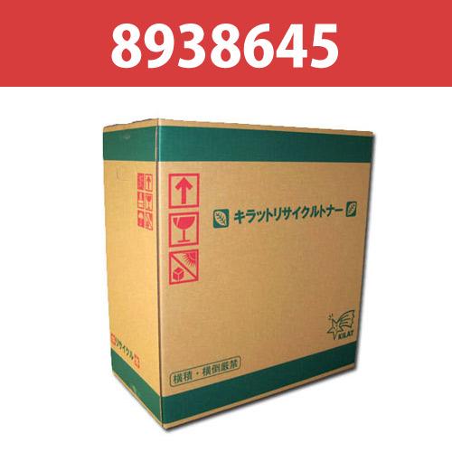 リサイクルトナー 8938645 ブラック 15000枚