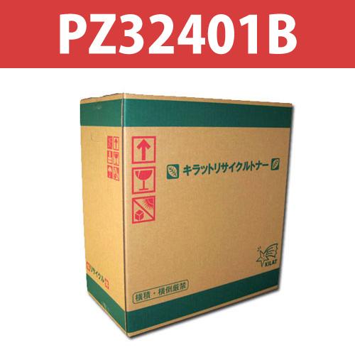 リサイクルトナー PZ32401B 12000枚