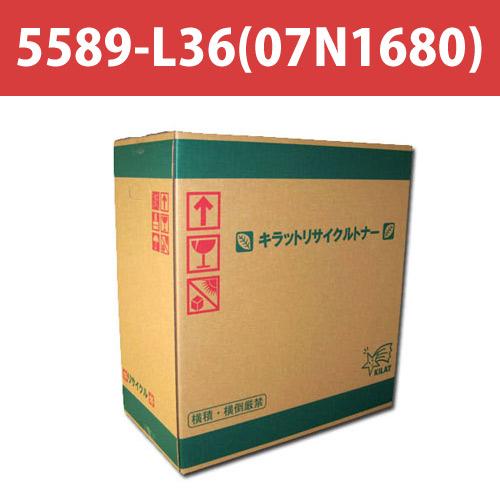リサイクルトナー EPカートリッジ07N1680 ブラック 20000枚
