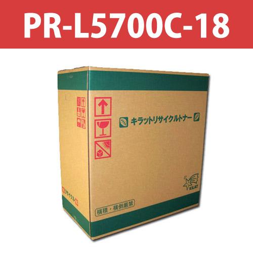 リサイクルトナー PR-L5700C-18 シアン