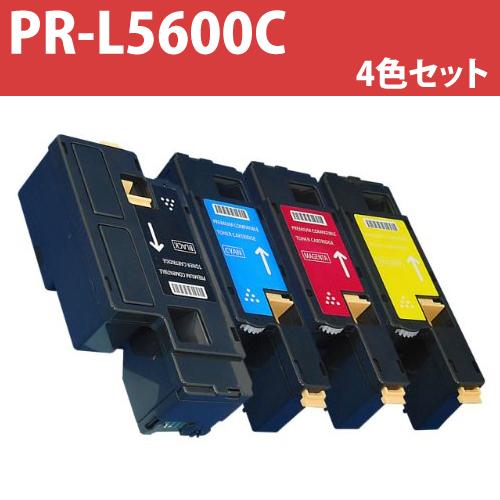 リサイクルトナー PR-L5600C 4色セット