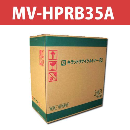 リサイクルトナー Panasonic MV-HPRB35A 10000枚