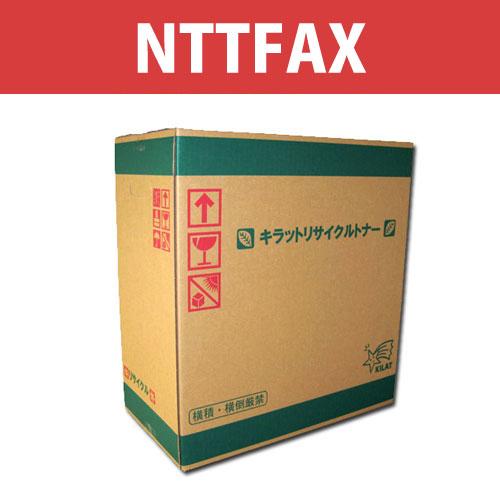 リサイクル NTTFAX トナーカートリッジ 要納期