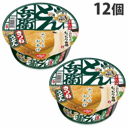 日清食品 どん兵衛 きつねうどん 【西】 95g 12個