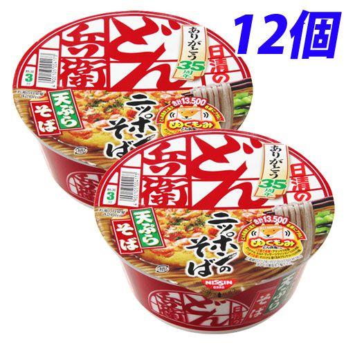 日清食品 どん兵衛 天ぷらそば 【西】 100g 12個