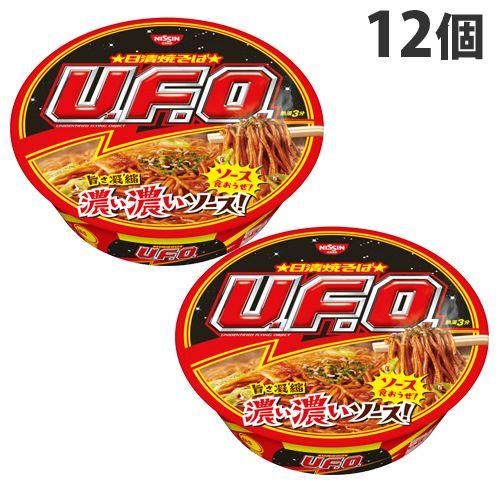 日清食品 U.F.O. 焼そば 128g 12個