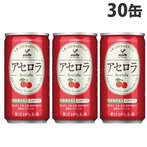 神戸居留地 アセロラ 185g 30缶