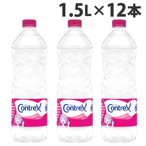 【送料無料】コントレックス ミネラルウォーター 1.5L 12本【他商品と同時購入不可】