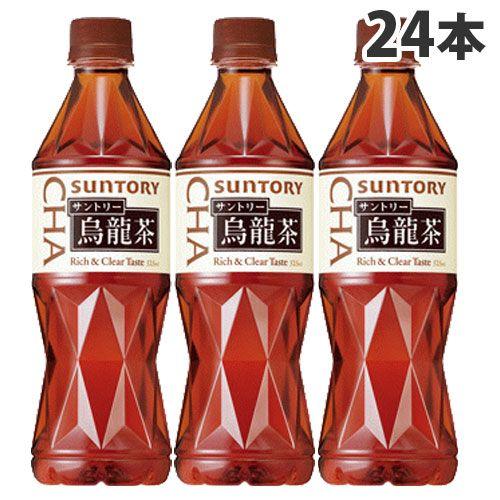 サントリー 烏龍茶 525ml 24本