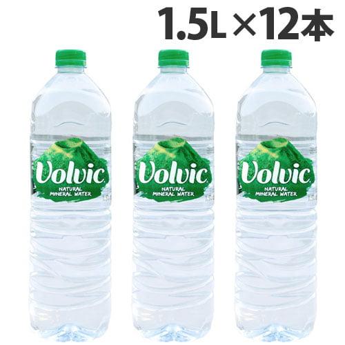 ボルヴィック ナチュラルミネラルウォーター 1.5L 12本