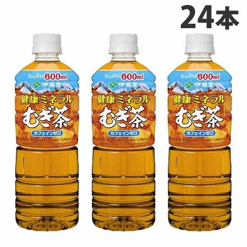 伊藤園 健康ミネラルむぎ茶 600ml 24本